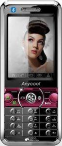 Dual-SIM Dual-Standby Phone (GC338)