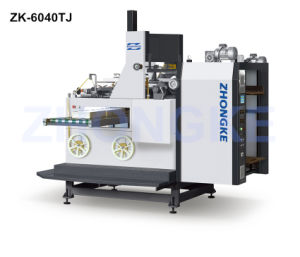 Paper Box Angle Pasting Machine (ZK-6040TJ) pictures & photos