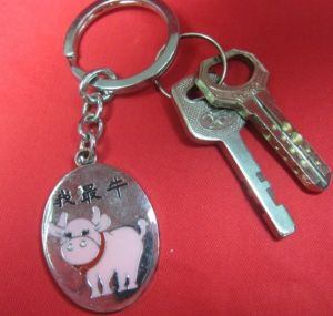 Alloy Key Ring With Round Pendant