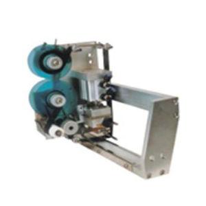 Pneumatic Colored-Tape Printer Date (HP-450QT)