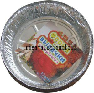 Circular Aluminium Plate