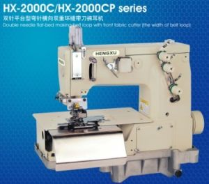Double Needle Flatbed Beltloop Industrial Sewing Machine With Front Blade (ES-2000C ( HX-2000C))