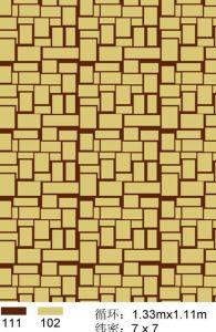 Carpet - 4
