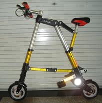 Golden A-Bike (8 inch)