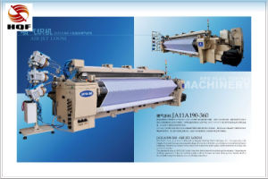 Ja11A- 230 High Speed Smart Air Jet Loom pictures & photos