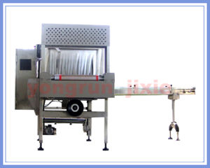Shrink Packaging Machine (RS02) pictures & photos