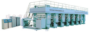 High-Speed Rotogravure Printing Machine (YS-GE)