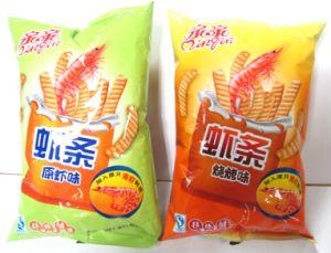Prawn Cracker (snack)