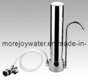 Water Filter (D1-S10A)