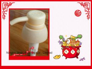 New 32/410 Plastic Lotion Pump Dispenser Pump