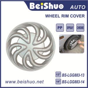 "Chrome 13"" Hub Caps Full Wheel Rim Covers pictures & photos"
