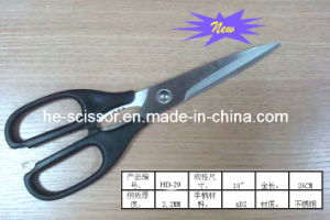 Stainless Steel Kitchen Scissors with Plastic Handle (HE-29)