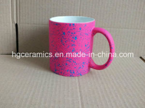 Sliver Mug with Neon DOT, Sliver Mug with Fluorescent DOT pictures & photos