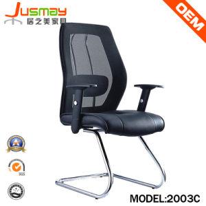 Plastic Armrest Office Chair