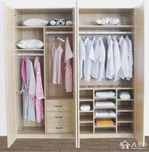 Open Bedroom Wardrobe (ZH-010) pictures & photos