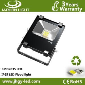 10W COB LED Outdoor Floodlight