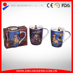 Custom Printing Sublimation Multi Ceramic Milk Coffee Mug pictures & photos