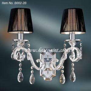 Wall Lamp with Shades (HP002-2B)