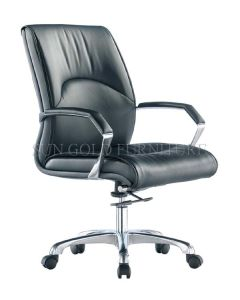 Modern Leather Office Chair (SZ-OC043) pictures & photos