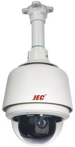 Varifocal PTZ Security CCTV (J-DP-8056) pictures & photos