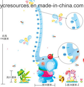 Big Size PVC Wall Stickers, Small Elephant Height pictures & photos