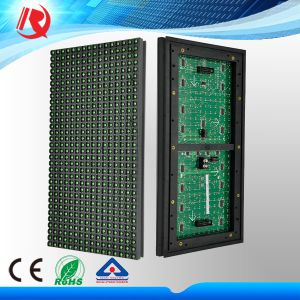 Clear Pixel Green Tube Chip Color P10 LED Display Module Outdoor LED Display Panel pictures & photos