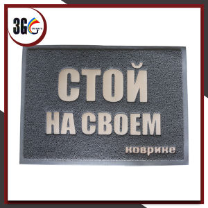 """PVC Good Weight """"Welcome"""" Door Mat Useful for Outdoor and Entrance pictures & photos"""