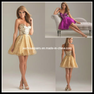 Gold Cocktail Dress on Cocktail Dress Party Gown  Dl53    China Cocktail Dress  Short Prom