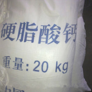 best price Calcium Stearate food grade pictures & photos