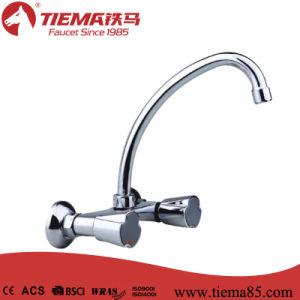 New Design Brass Body Chrome Bathroom Shower Mixer (ZS66702-575) pictures & photos