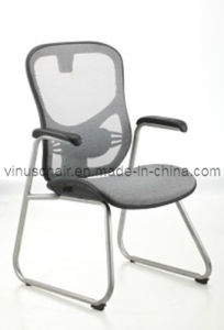 Visitor Chairs(VBG3-WM-B7)