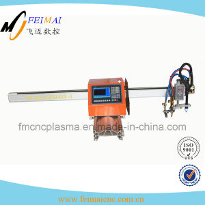 CNC Metal Cutting Machine Price pictures & photos