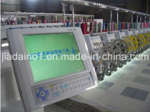 Embroidery Machine with Trimmer pictures & photos