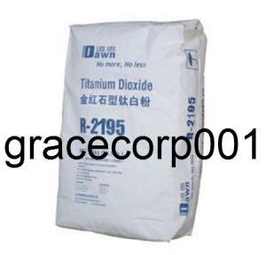 Rutile Titanium Dioxide R-2195 pictures & photos