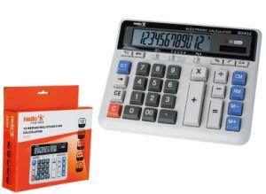 Calculator (B3402)