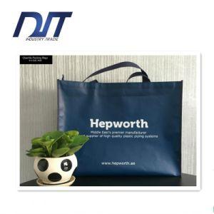 Plastic Shopping Bag Non-Woven Zipper Bag Eco-Friendly pictures & photos