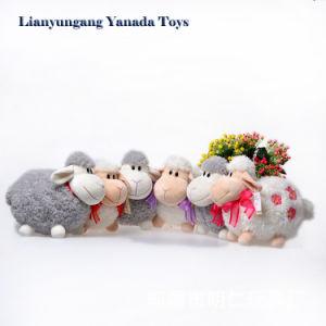 2015 Hot Cute Plush Soft Sheep Animal Toy