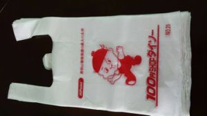 Printed White Japanese T-Shirt Bag pictures & photos