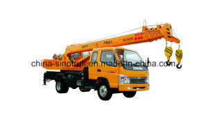 Top Guality China Mobile Truck Crane of Qy12g 12tons pictures & photos