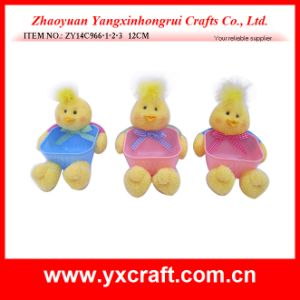 Easter Decoration (ZY14C966-1-2-3 12CM) Easter Handmade Decoration pictures & photos