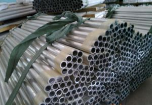 Low Price Aluminium Tube 6063, 6061, 7075