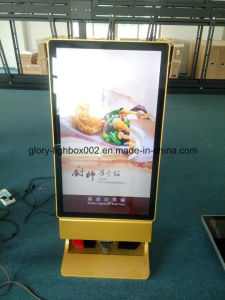 Multi-Zone Display 42 Inch Floor Standing Digital Shoe Polisher pictures & photos