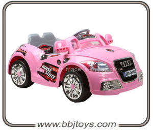 kids electric toy rc ride on car bj2188 pink