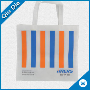 Cheap Fashion Custom Non Woven Bag for Promotion pictures & photos