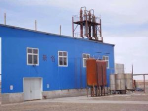 Uesd for Oil Refining and Petrochemicals, Dmds pictures & photos