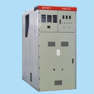 Indoor Metal-Clad Enclosed Switchgear (KYN61g-40.5)