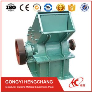 2017 Low Price Small Portable Hammer Crusher for Grinding Coke pictures & photos