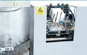 High Speed Automatic Cartoning Machine Bhd350 pictures & photos