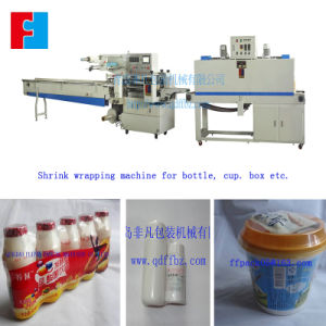 Automatic Bottle Heat Shrink Packing Equipment Wrapping Machine pictures & photos
