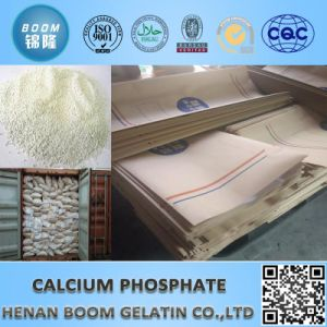 Good Price DCP (Dicalcium Phosphate Feed Grade 18%) Granular / Powder pictures & photos